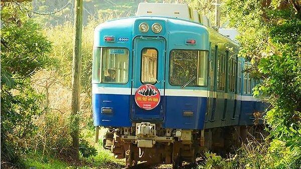 千葉県銚子市による銚子電鉄存続プロジェクト(画像はさとふるの公式サイトより)