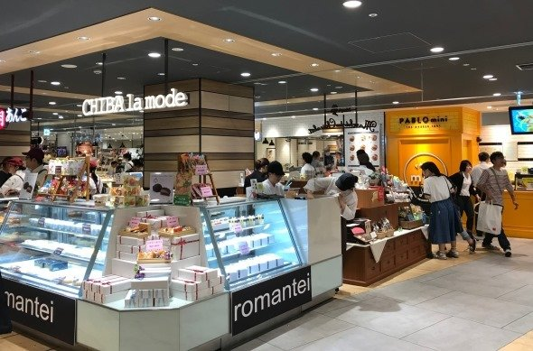 JR千葉駅の「ペリエ千葉」グランドオープン 「並んでる人の列も半端なかった!」