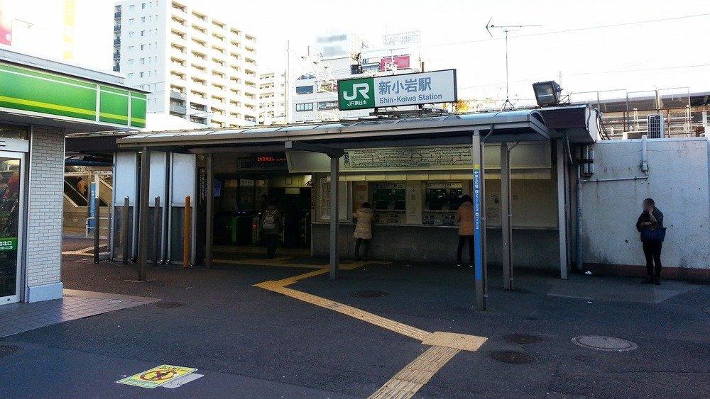 新小岩駅(wikimedia commonsより。LERKさん撮影)