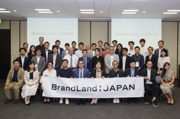 「JAPAN BRAND OPEN DIALOG」