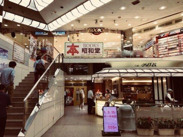 「BOOKS昭和堂」入り口