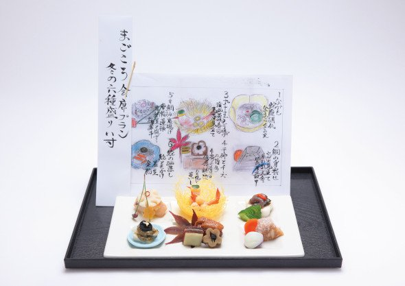 金賞・かんぽの宿勝浦「冬の六種盛り八寸」
