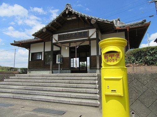 黄色いポスト(画像はくま川鉄道提供)