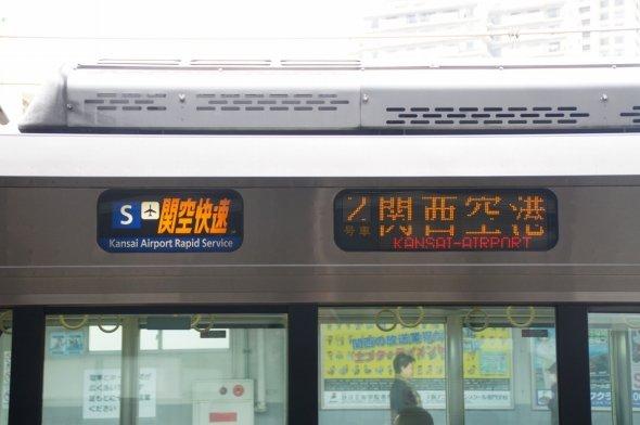 「関西空港」の行先が復活(画像は被災前。W0746203-1さん撮影、Wikimedia Commonsより)