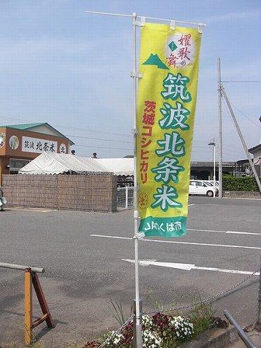 全国には様々なお米が(Miyuki Meinakaさん撮影, Wikimedia Commonsより)