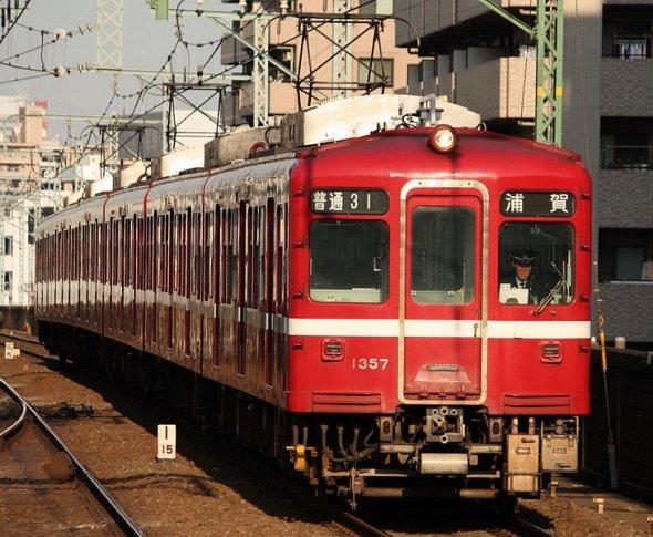 京急カラーのリバイバルなるか(TC401-577さん撮影、Wikimedia Commonsより)
