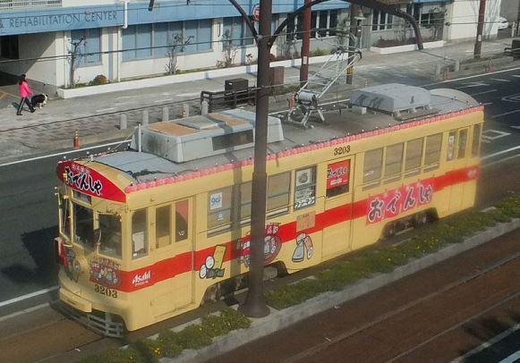 おでんしゃ(Lombrosoさん2015年撮影、Wikimedia Commonsより)