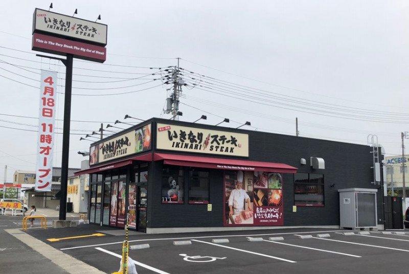 香川初出店の「いきなり!ステーキ」高松レインボーロード店(提供写真)