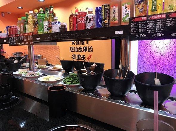辣辛子(らーしんず) 回転火鍋の店内