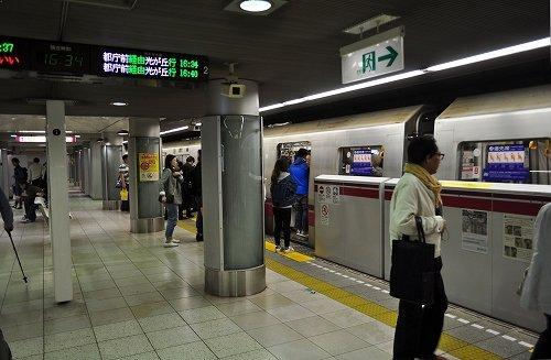 都営大江戸線が遅延(江戸村のとくぞうさん撮影, Wikimedia Commonsより)