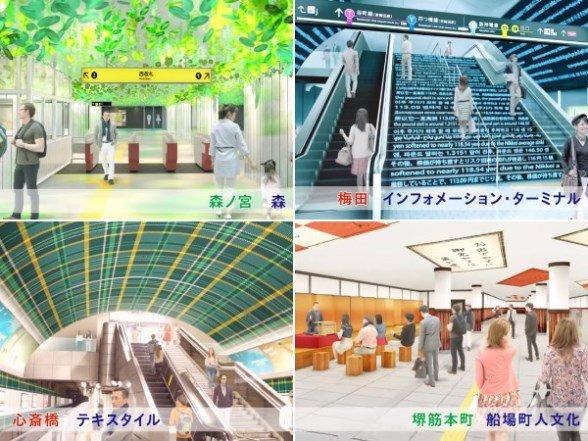 大阪メトロが発表した改装後のイメージ図(大阪メトロ資料より)