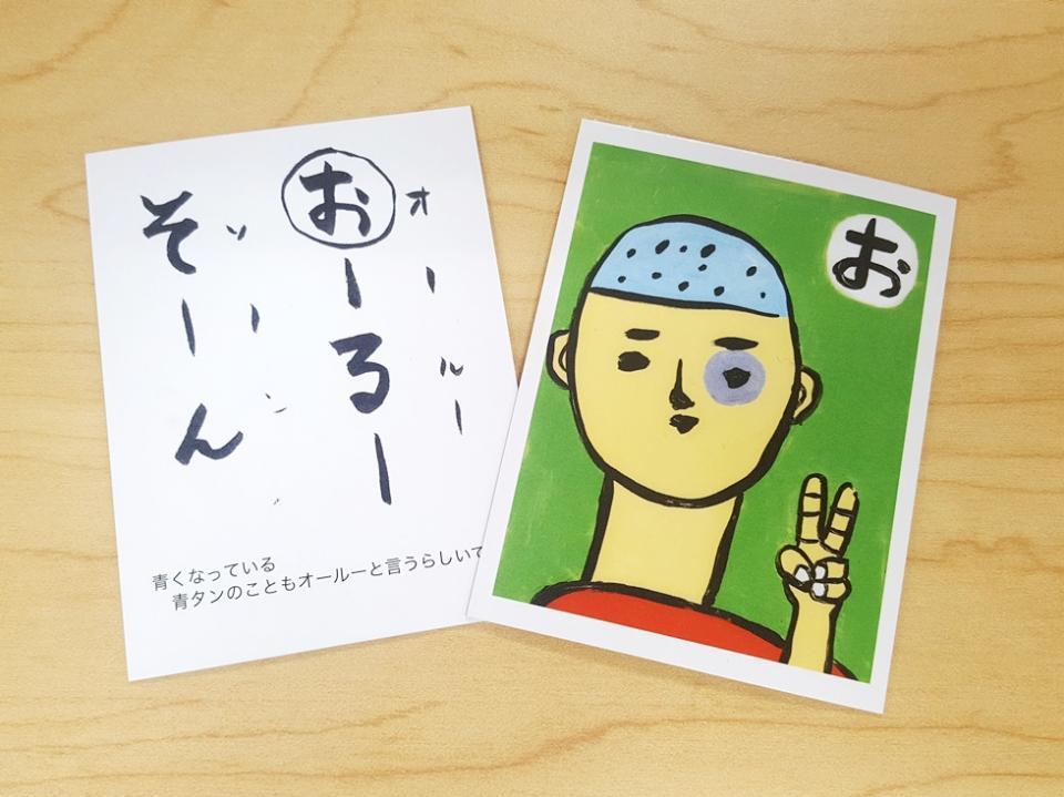 にし 沖縄 方言