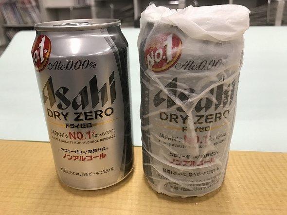 実験に使ったノンアルコールビールたち