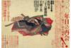 流転100年 佐竹本三十六歌仙絵と王朝の美