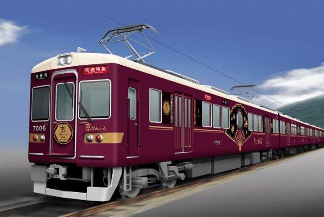 「京とれいん雅洛」の運行イメージ