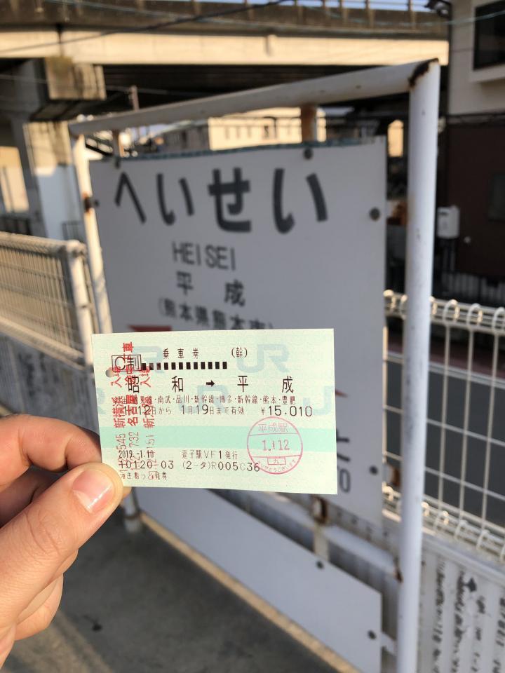 CR埼京線(@shining_ray48)さんのツイートより