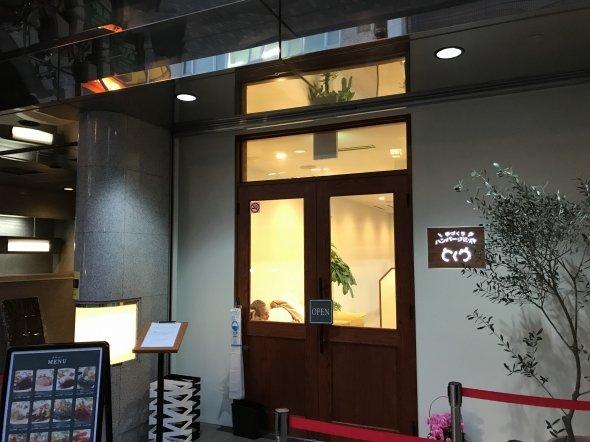 とくら京都三条店の外観