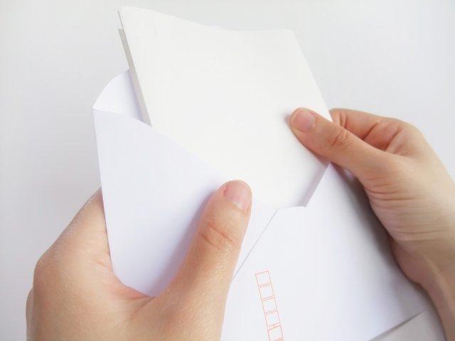 匿名の手紙に反論できずモヤモヤ(画像はイメージ)