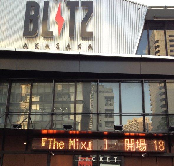 赤坂BLITZ(2013年5月記者撮影)