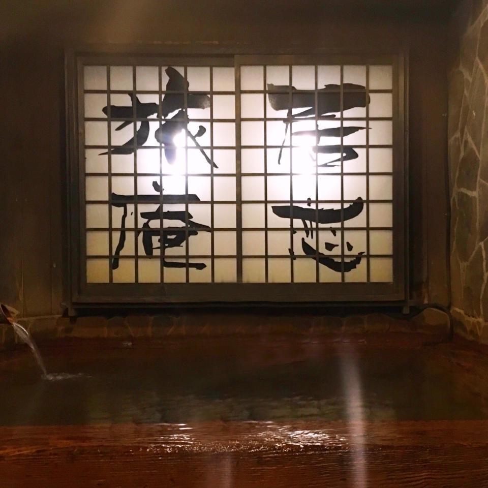 障子が印象的な混浴内風呂