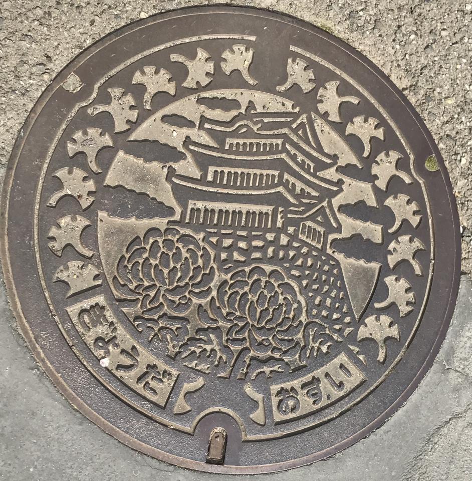 行田のシンボル、忍(おし)城が描かれている。(18年3月Jタウンネット撮影)