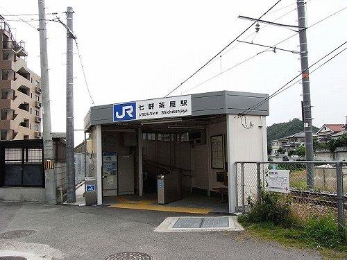 七軒茶屋駅(Taisyo from jawpさん撮影, Wikimedia Commonsより)