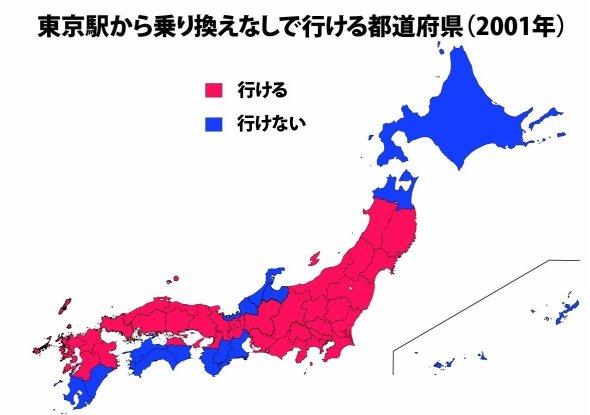 91年に東北・上越新幹線が乗り入れてから飛躍的に便利になった