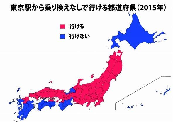 新幹線の延伸で富山・石川・青森が加わった。反面九州への夜行列車は全廃