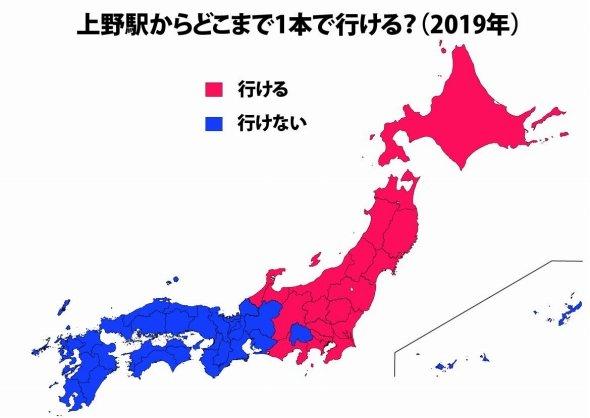 見事に東側に寄っている。在来線の列車が新幹線に置き換えられていったが、青函トンネルで北海道とつながった以外は昭和時代とあまり変わっていない