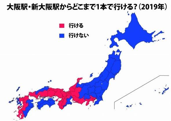 大阪・新大阪からは21都府県にとどまった。かつては東北・北海道へも夜行列車が出ていたが、15年までに全廃された。