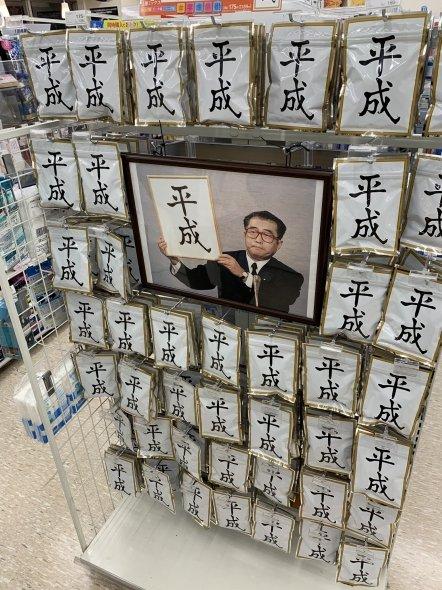ドズル(@kurakurachannel)さんのツイートより