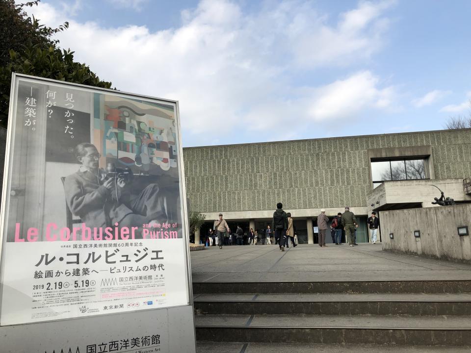 1959年6月に開館した、上野の世界遺産・国立西洋美術館