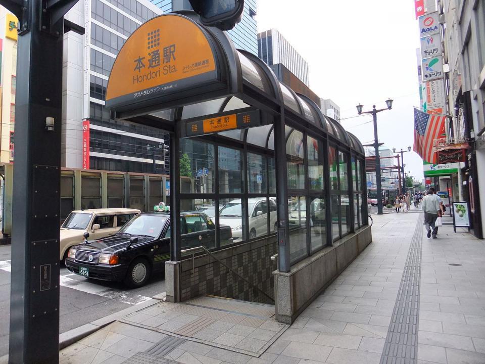 本通駅の出口。確かに立派に地下鉄の駅のように見えるが......(Taisyoさん撮影、Wikimedia Commnonsより)