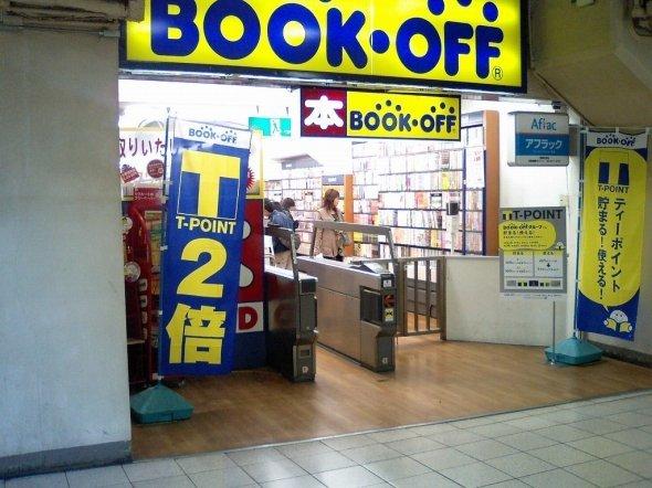 ブックオフ ジェイアール鶴橋駅店(Tsutomu Hayashiさん撮影、Flickrより)