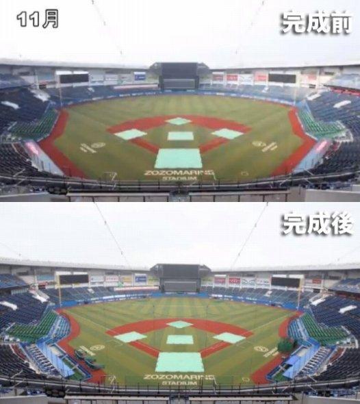 上が完成前、下が完成後 千葉ロッテマリーンズ公式アカウント(@Chiba_Lotte)より。編集部で一部加工