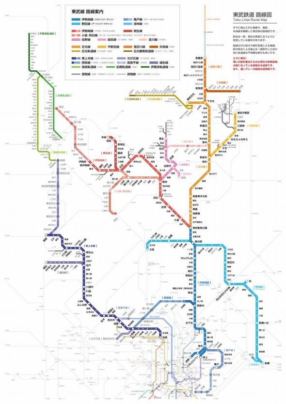 貨物線・未成線まですべて現役だったら......という究極の東武鉄道(カオストレイン(@chaostrain)さんのツイートより)