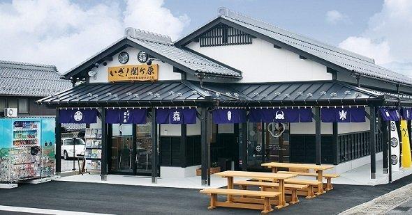 関ケ原駅前観光交流館外観(画像提供:関ヶ原観光協会)