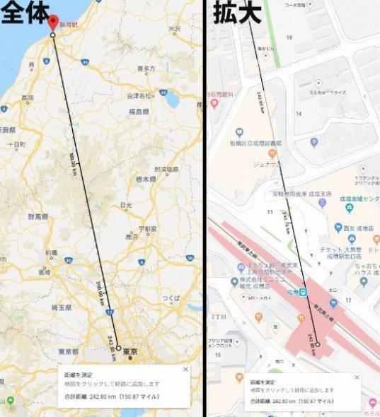 新潟駅から東京に1新潟 (C)Google