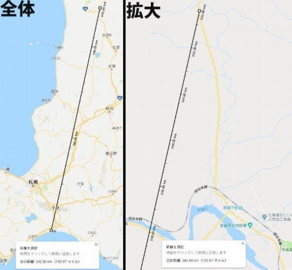 王子製紙苫小牧工場から1新潟を北進 (C)Google