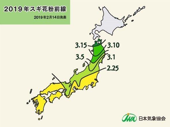 2019年スギ花粉前線(日本気象協会ニュースリリースより)
