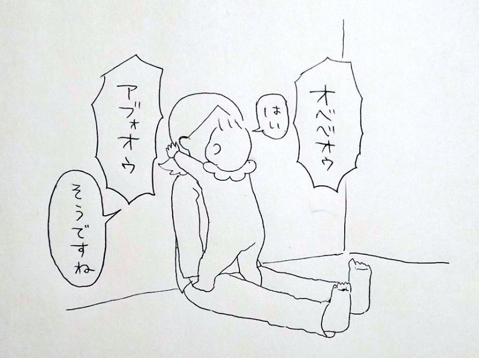 高里ミサ(@misa_nekonohito)さんのツイートより