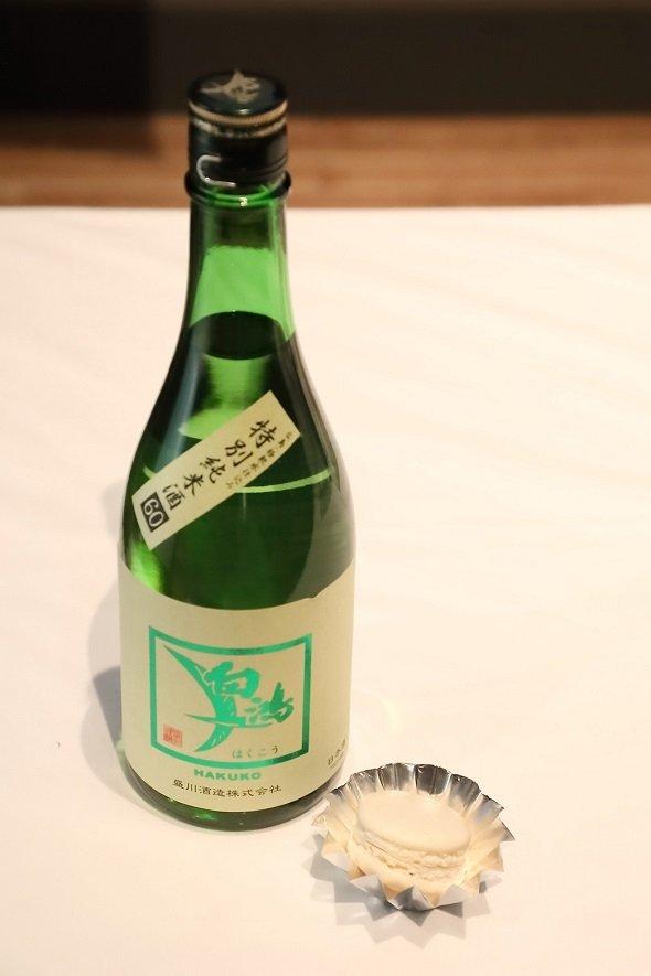 盛川酒造「白鴻」酒粕ペーストマカロン(画像提供:「HASHIWATASHI プロジェクト」事務局、以下同)