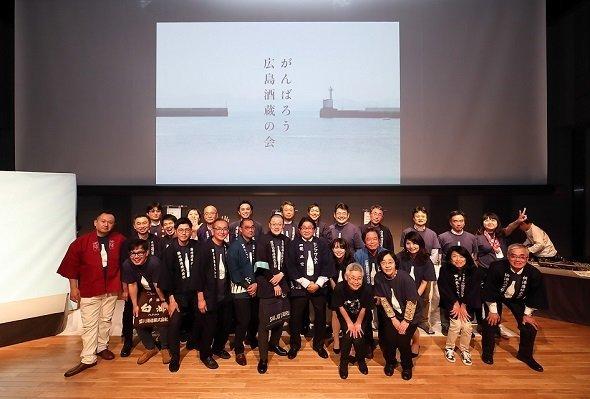 イベントに参加した広島県の蔵元たち