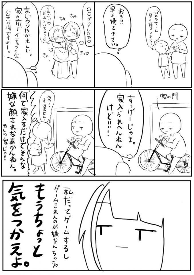 竹内星菜(@modelseina)さんのツイートより