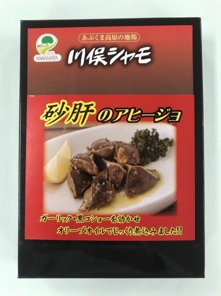 川俣シャモ 砂肝のアヒージョのパッケージ