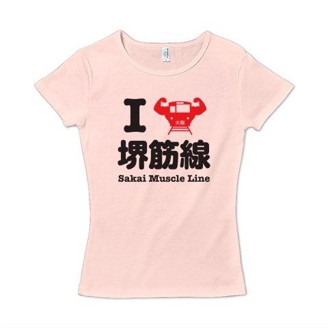 こんなデザインも登場。アイラブ堺マッスル線フライスTシャツ (画像は「Tシャツトリニティ」より)