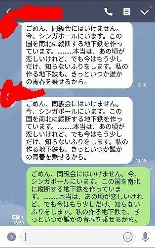 もけ(@Rei417mokeAlice)さんのツイートより