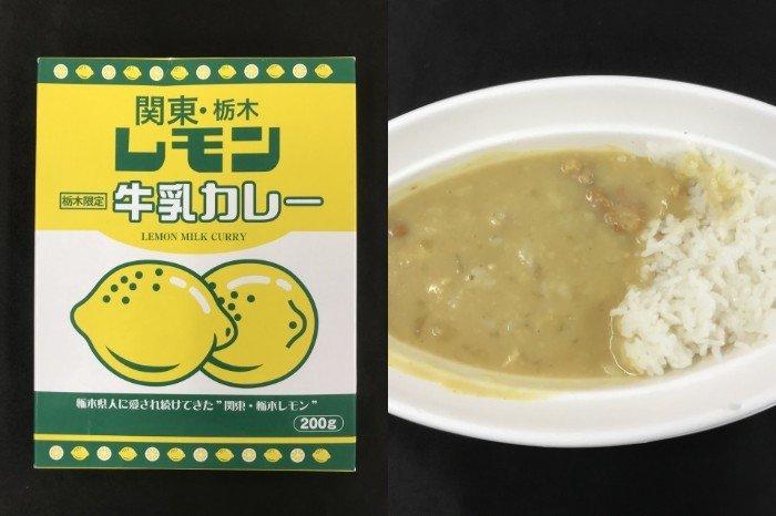 栃木県民もビックリ! あの「レモン牛乳」、なんとカレーになっていた ...