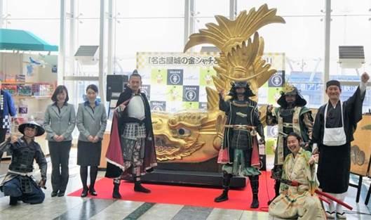 いったいなぜ、仙台にシャチホコが?