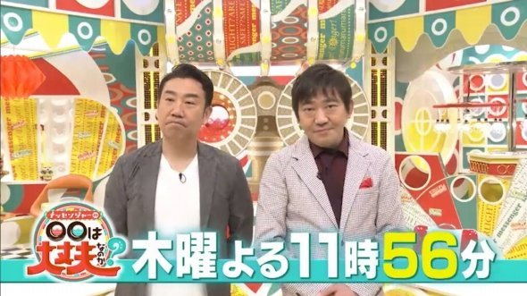 「メッセンジャーの○○は大丈夫なのか?」の予告動画。右が黒田さん。 (画像はMBSの公式サイトより)